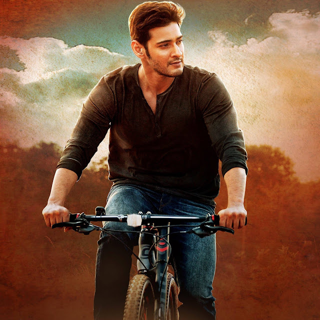 Mahesh Babu HD Wallpaper 2016