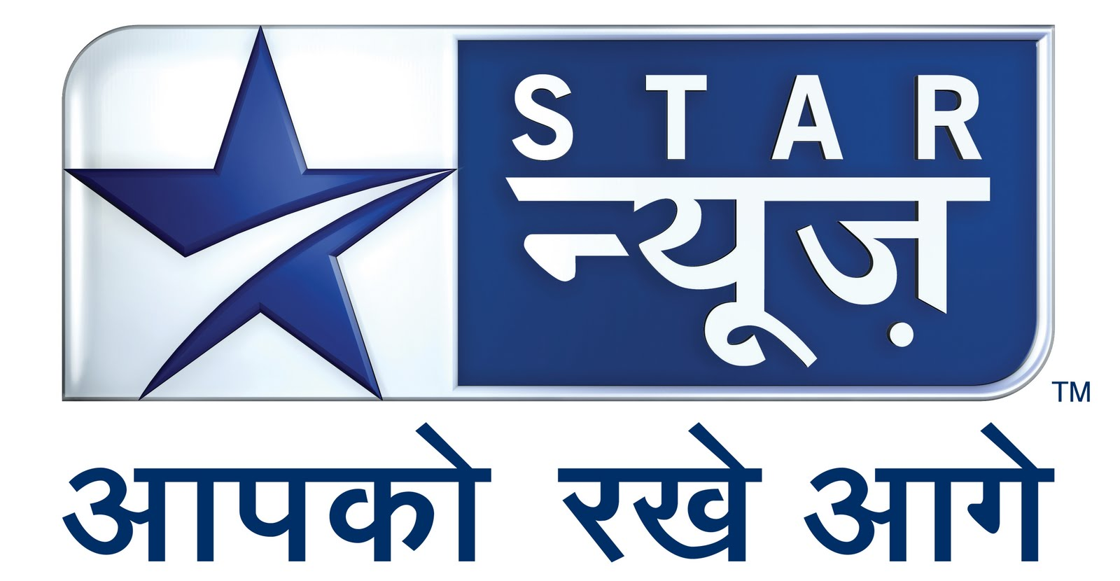 News Live Today Aaj Tak Hindi