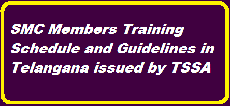 Rc 404 SMC School Management Committee Members Training Schedule and Guidelines in Telangana. Telangana SSA Hyderabad Training to School Management Committees Members and PRI Members2015-16 issuing of guidelines.Schedule and Guidelines issued by SSA Telangana for SMC Members and PRI. http://www.paatashaala.in/2016/02/rc-404-smc-school-management-committee-members-training-schedule-guidelines.html