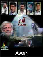 http://www.shiavideoshd.com/2016/04/awar-islamic-movie-in-urdu-full.html