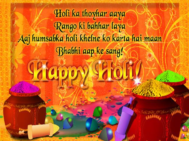 Holi-Status-for-Whatsapp