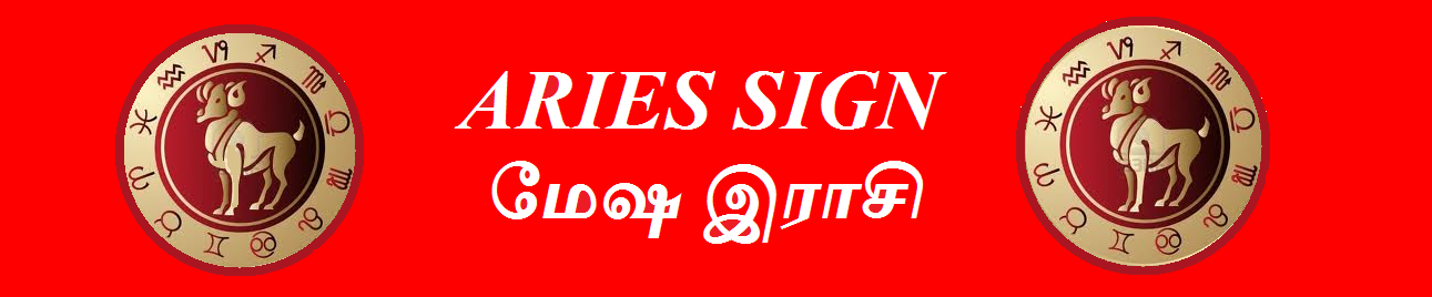 ARIES SIGN - MESHA RASI