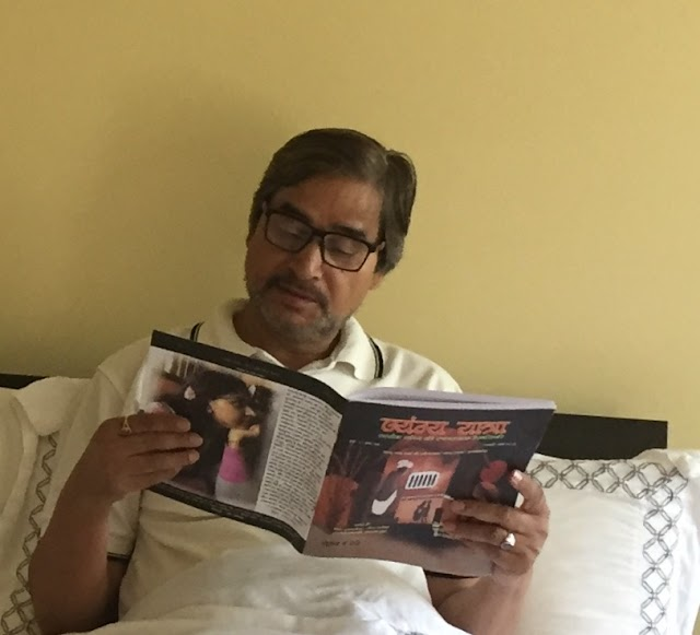 (व्यंग्य) एक बुद्ध और' उर्फ़ 'खरीदने जाना पमरेनियन' - डॉ. हरीश नवल