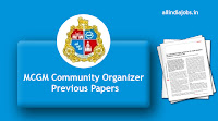MCGM Community Organizer Previous Papers