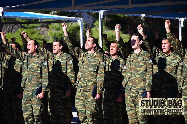 Αλλάζει η διαδικασία κατάταξης νεοσυλλέκτων στις Ένοπλες Δυνάμεις