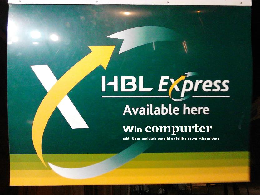 HBL Update: How To Send Money Using Hbl Express