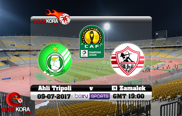 مشاهدة مباراة الزمالك وأهلي طرابلس اليوم 9-7-2017 دوري أبطال أفريقيا