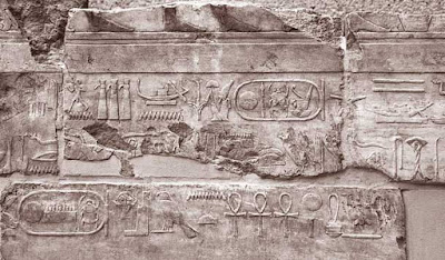 Gambar Tulisan Hieroglyph Mesir Kuno