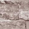 Glosarium peradaban kuno Asia Afrika