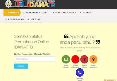 Permohonan Dana Raya Aidilfitri Terengganu 2018 Online
