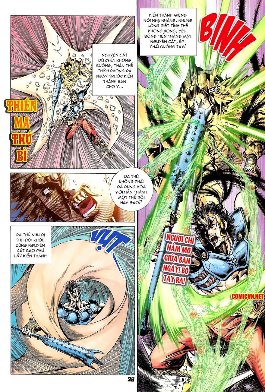 Đại Đường Uy Long chapter 83 trang 4