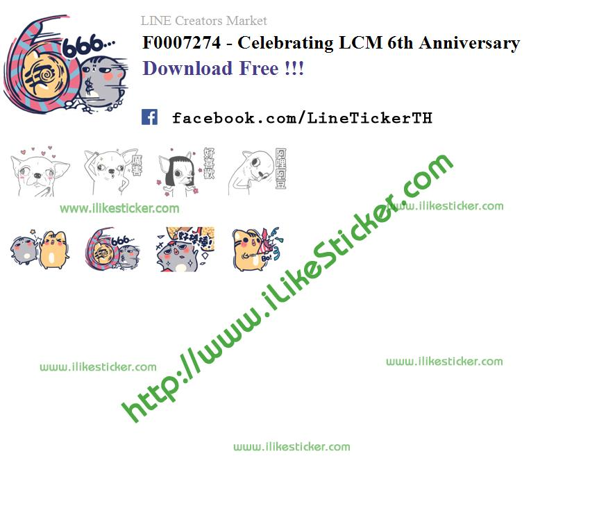Celebrating LCM 6th Anniversary