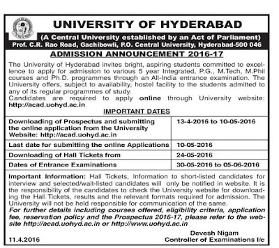 HCU PGCET 2016 Online Application Form Notification