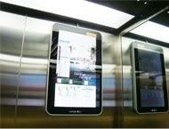 Quảng cáo ở trong thang máy,quảng cáo của Chicilon Media