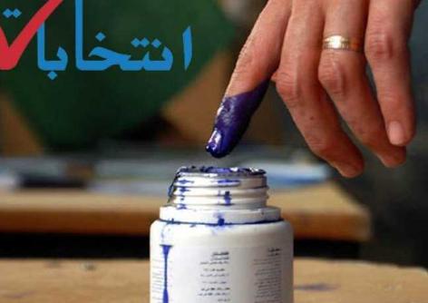 المفوضية الأفغانية المستقلة للانتخاباتتعلن عن الموعد الرسمي للإنتخابات الأفغانية الرئاسية