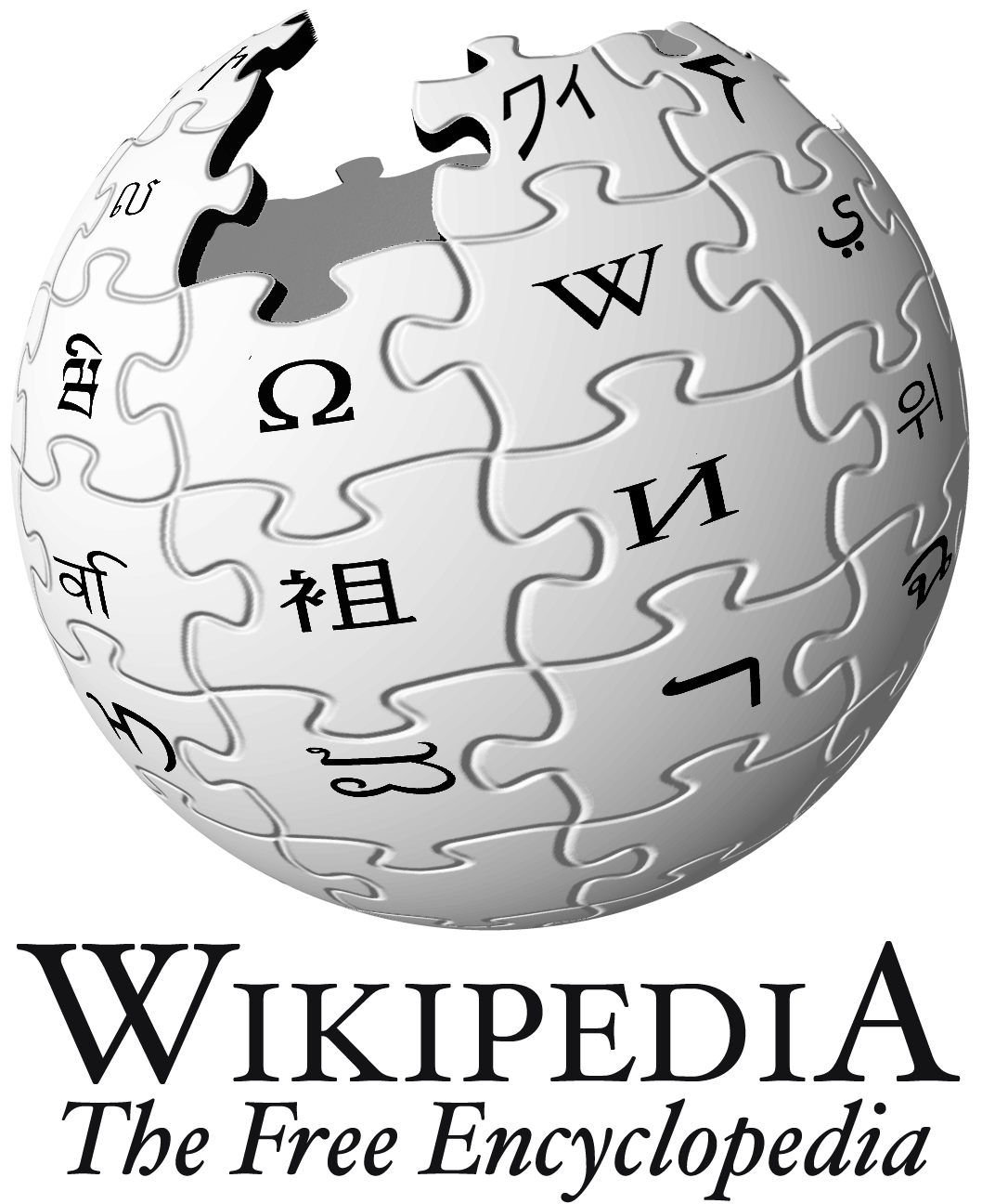 Ken Herar: From The Pages Of Wikipedia, The Free Encyclopedia