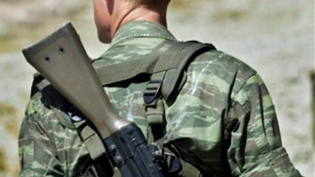 Στρατιώτης αυτοκτόνησε, ενώ φυλούσε σκοπιά στη Ρω