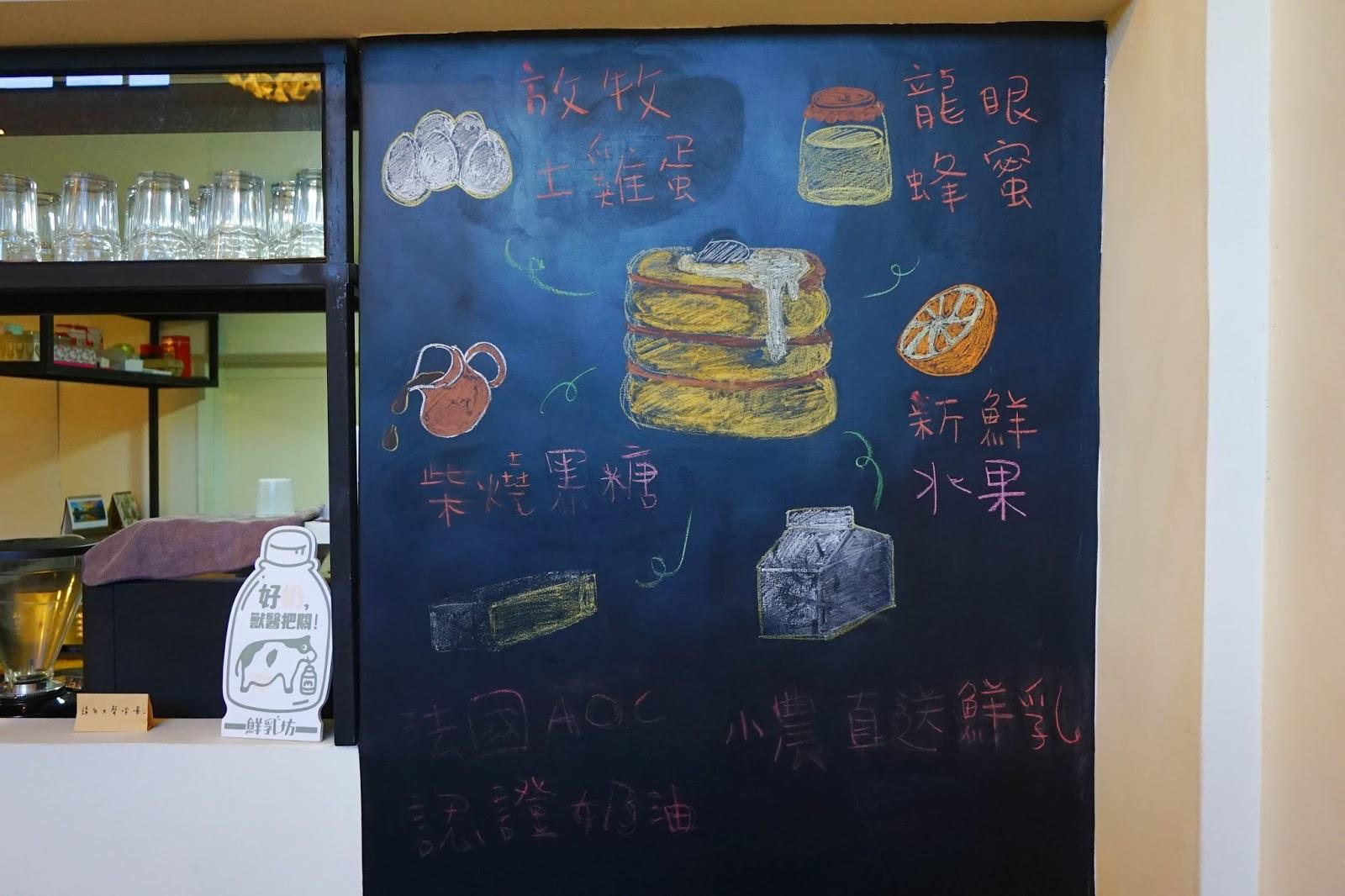 1-hualien-travel-woodstock-pancake-IMG_3611-beautyanxiety.com-hualien-desserts-woodstock-pancake