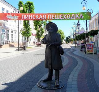 Пинск. Улица Ленина. Пешеходная зона. Скульптура полешука-пинчанина