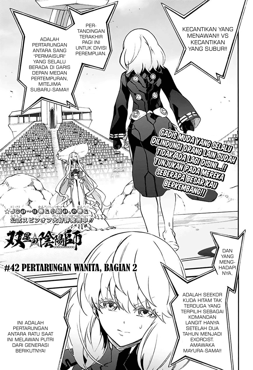 Komik sousei no onmyouji 042 - chapter 42 43 Indonesia sousei no onmyouji 042 - chapter 42 Terbaru 1|Baca Manga Komik Indonesia