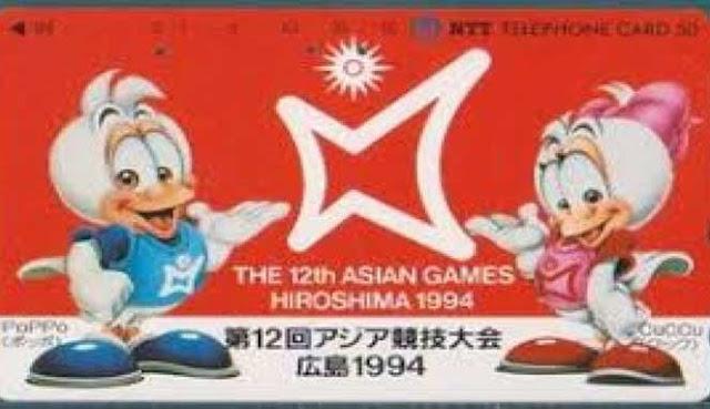 yaitu ajang olahraga yang diselenggarakan setiap empat tahun sekali dengan atlet SEJARAH ASIAN GAMES DARI MASA KE MASA