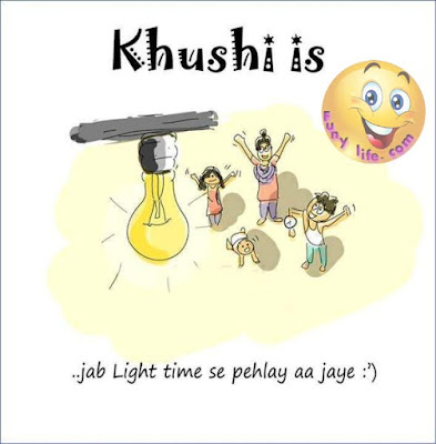 Ye Pakistan Hai