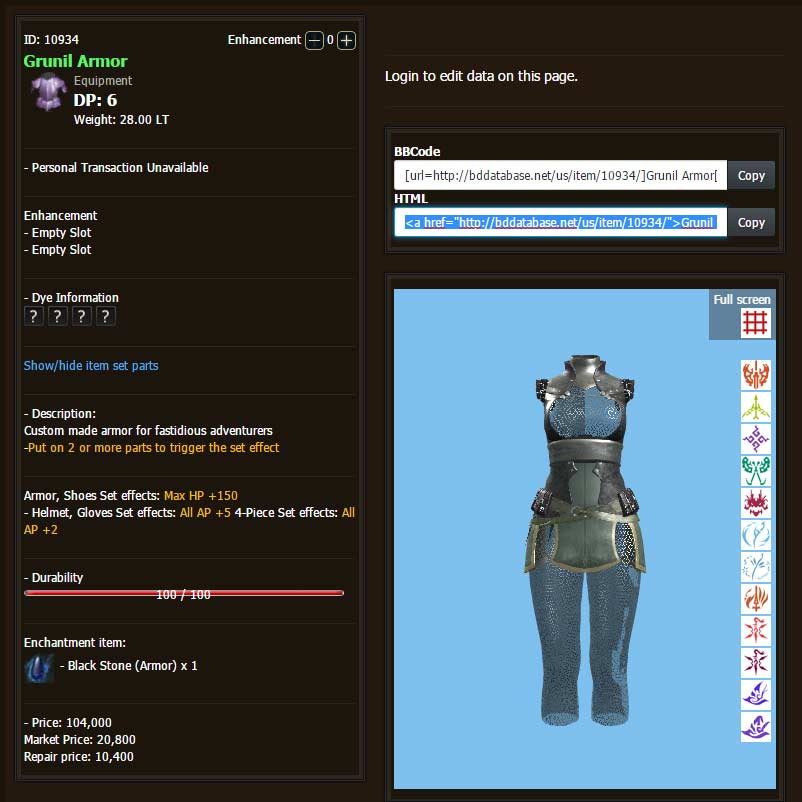 A Roleplayer's Diary: Kyltania's Black Desert Resources: Armor 3d