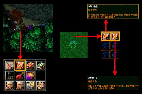 naruto castle defense item informer scroll
