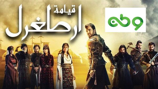 تردد قناة وطن 2018 مواعيد بث حلقات مسلسل قيامة أرطغرل الجزء الرابع علي نايل سات