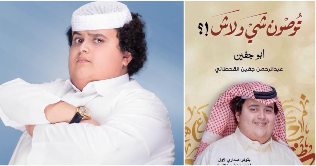 كتاب توصون شي ولاش pdf