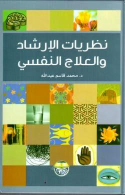 تنزيل كتاب الاسرار السبعة للدراسة الذكية pdf