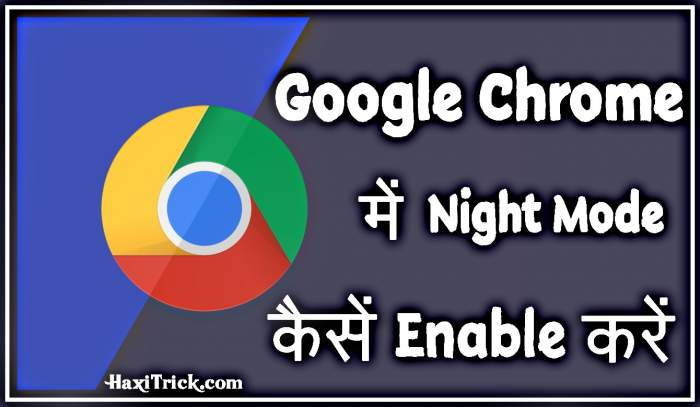 chrome browser me night mode kaise active kare