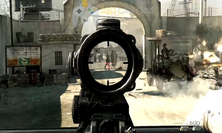 تحميل لعبة Call Of Duty MW 3