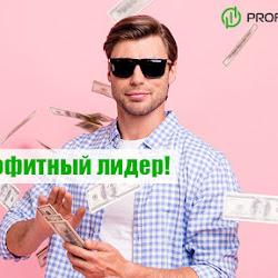 Лидеры: Bitfin7 – 30% чистого профита за 6 дней + страховка 500$!