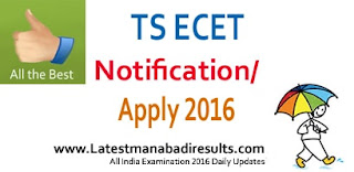 TS ECET 2016, Telangana ECET Apply Online, TSECET 2016, TS ECET Notification 2016, ECET 2016 Admission Form, TSECET Syllabus