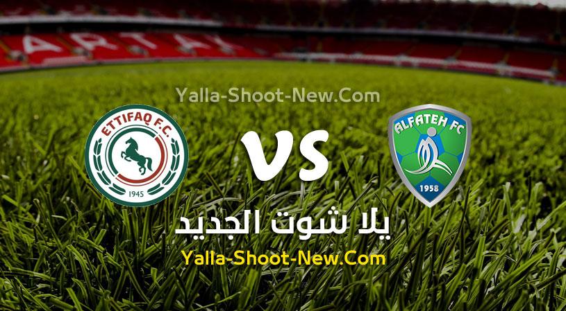 نتيجه مباراة الفتح والإتفاق اليوم الاربعاء بتاريخ 19-08-2020 في الدوري السعودي