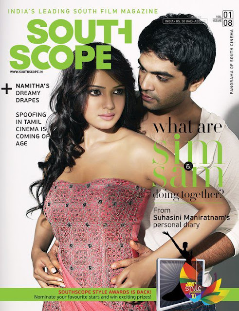 Simbhu & Samantha's Sizzling Photo shoot for South Scope Magazine