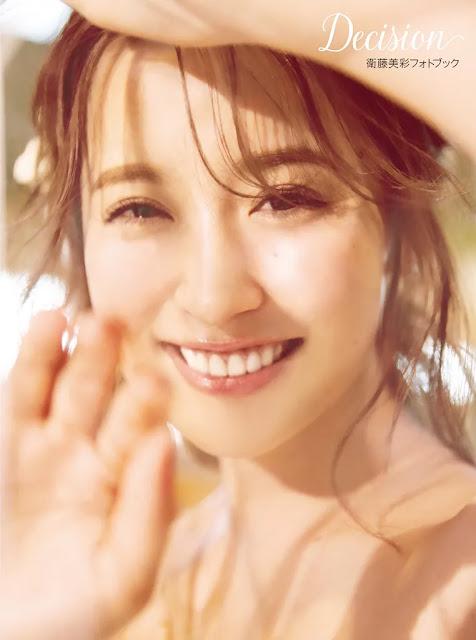 Sampul Photobook Misa Eto - 「Decision」, fotografi diambil oleh Shimahara Yuya