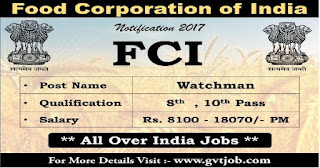 Food Corporation of india Recruitment 2017 - Apply online for 860 Watchman