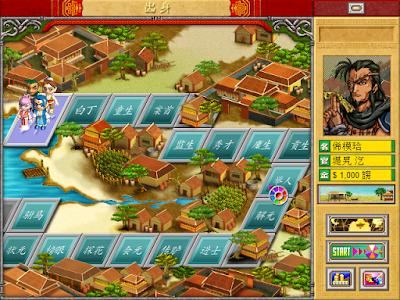 大富翁之升官之途(Rich Promotion),玩遊戲還可以體驗官場的文化!