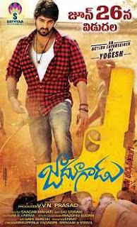 Download Jadoogadu (2015) Telugu Movie WEBRip