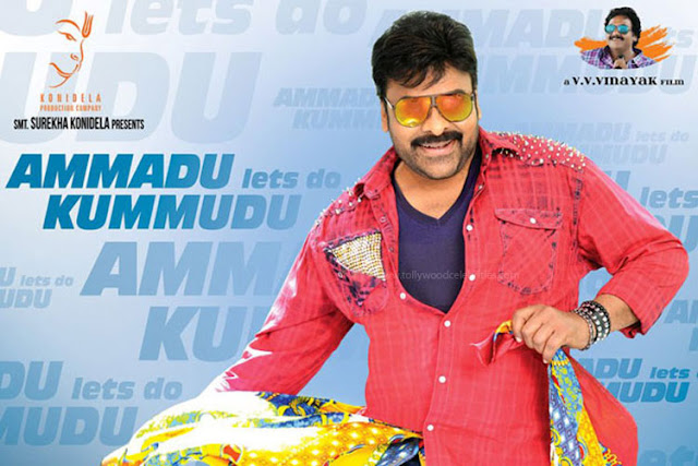 Khaidi No 150 Audio Launch Event Cancelled By Ram Charan