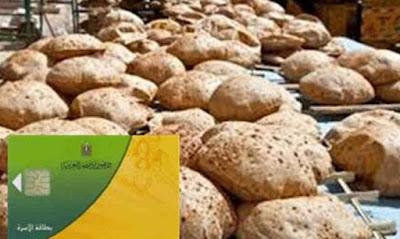 وزير التموين, الخبز, كارت الخبز, سلع تموينية, على المصلحي, احمد كمال,