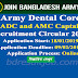 Army Dental Core Captain Recruitment Circular 2019 | www joinbangladesharmy army mil bd