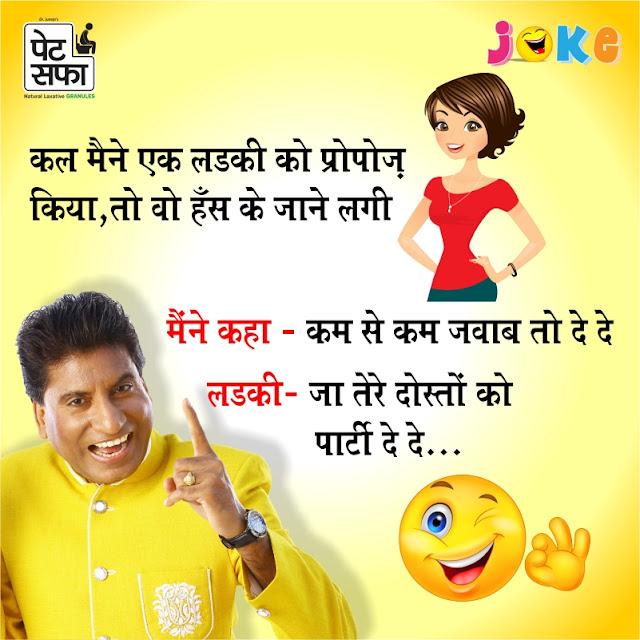 Raju Srivastav Comedy Pet Saffa Joke