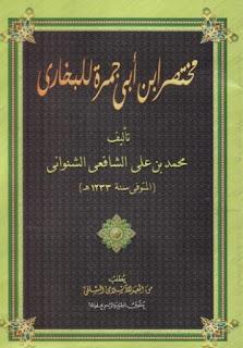 Download Kitab Abi Jamroh PDF Makna Jawa