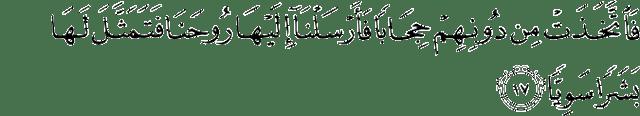 Surah Maryam ayat 17