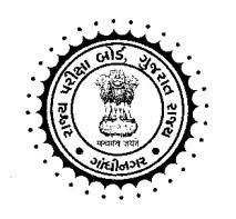 BIG BREAKING NEWS :- LOWER PRIMARY VIDHYASAHAYAK BHARTI