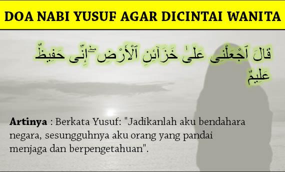 Doa Nabi Yusuf Agar Dicintai Wanita