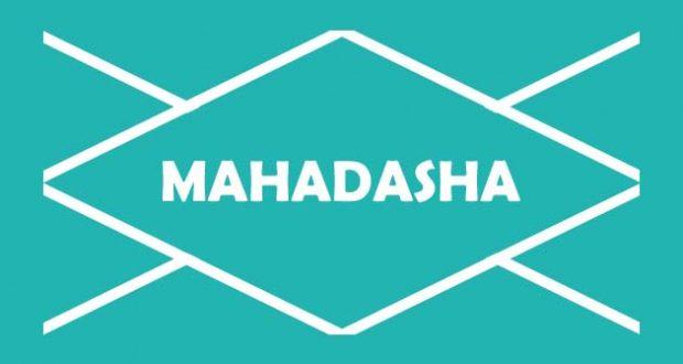 Mahadasha Sırları Nasıl tespit Edilir ? Uygulamalı Bir Örnek ...